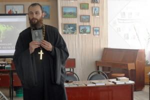День славянской письменености и культуры | marksadm.ru