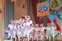 Детской школе искусств № 2 г. Маркса – 25 лет | Саратовская область, город Маркс - 2016 год | marksadm.ru