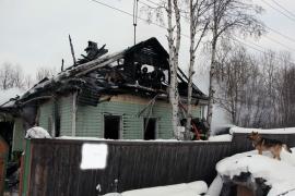 пожар дом